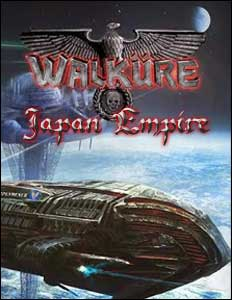 walkure-japan